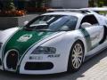 2. Bugatti Veyron - Dubai